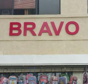 LargeFormat Bravo